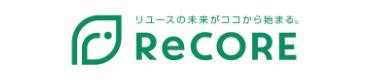 リユース業専門POSシステムReCORE