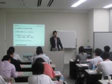 船井総研 上席コンサルタント 福本アキラの「顧客作りのツボ」-古着セミナー