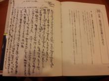 船井総研 上席コンサルタント 福本アキラの「顧客作りのツボ」-良い本の条件