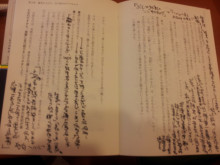 船井総研 上席コンサルタント 福本アキラの「顧客作りのツボ」-良い本の条件2