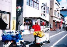 船井総研 上席コンサルタント 福本アキラの「顧客作りのツボ」-SUZUKI SW1