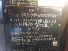 船井総研 上席コンサルタント 福本アキラの「顧客作りのツボ」-集客する看板
