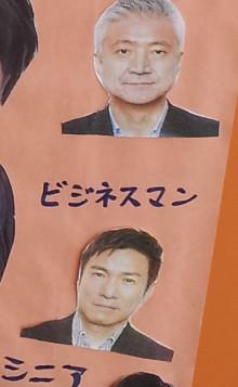 船井総研 上席コンサルタント 福本アキラの「顧客作りのツボ」-ヘアサロン 看板